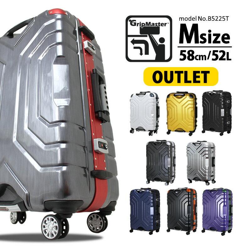 【訳ありアウトレット】スーツケースキャリーケース Mサイズ 中型 58cmグリップマスター搭載 旅行かばんsiffler シフレ ESCAPE'S B5225T