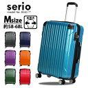 スーツケース Mサイズ 軽量 拡張機能付キャリーバッグ ジッパーケース 旅行かばん サマーキャンプserio 58cm 1年保証…