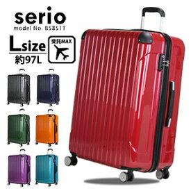 【1000円OFFクーポン 6/20(木)9:59まで】スーツケース Lサイズ 大型 軽量 双輪 キャリーケース総外寸MAX157cm無料受託手荷物最大サイズ1年保証付 serio B5851T 66cm