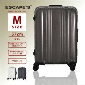 043c13816a 楽天市場】シフレ スーツケース カーボン(スーツケース・キャリーバッグ ...