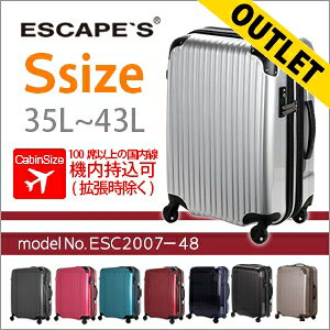 エスケープ 48cm ESC2007-48