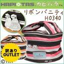 カピバラさん リボンバニティ ポーチsiffler シフレ HAPI+TAS ハピタス H0340