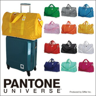 Boston bag PANTONE PANTONE carry ON & folding-friendly bag shoulder bag bag lesson siffler sifre PAN0047