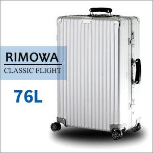 RIMOWA リモワ スーツケース キャリーケースCLASSIC FLIGHT クラシックフライト 76L 97722 ≪971.70.00.4≫