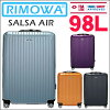 81 cm, 98 l, ultra-light suitcase, RIMOWA rimowa SALSA AIR Multiwheel large-scale light weight carry case