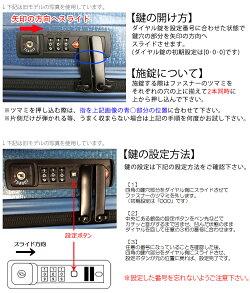 サムソナイトスーツケースコスモライト75cm軽量大型キャリーケースSamsoniteCosmoliteSpinner3.0V2230473351