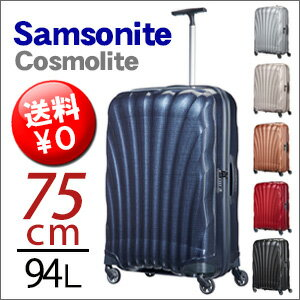 サムソナイト スーツケース コスモライト 75cm 94L超軽量 大型 キャリーケース ジッパーケースSamsonite CosmoliteSpinner3.0 V22304 73351