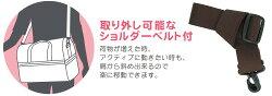 マイメロディMyMelodyボストンバッグ大型レディース修学旅行女の子可愛い折りたたみHAPI+TASハピタスsifflerシフレH0004