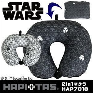 2Way枕 ネックピロー&クッション STAR WARS スター・ウォーズハピタス シフレ HAP7018