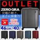 【訳ありアウトレット】スーツケース 46cm 小型SSサイズ 機内持込可 キャビンサイズsiffler シフレ ZEROGRA ゼログラ…