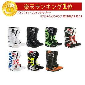 【30cm以上あり】 ALPINESTARS アルパインスター TECH 7 Boots オフロード モトクロス ブーツ テック7 大きいサイズあり【黒】【黒赤黄】【黒緑】【白】【黒オレンジ】【黒白赤】【白赤青】【AMACLUB】 おすすめ