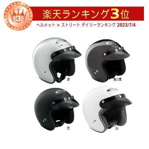 \本日全品1000円off★クーポン発行中/【XXS〜3XLまで】 Rocc ロック Classic Jet Helmet ジェットヘルメット オシャレ オープンフェイス オンロード バイク 大きいサイズあり黒白コスパ 人気 アメリ