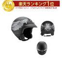 SALE Nexx ネックス SX60 Rider Helmet 2016モデル ジェットヘルメット ツーリング オンロード ライダー バイク アウトレット【黒...