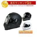【ダブルバイザー】SIMPSON シンプソン GHOST BANDIT Helmet 2017モデル フルフェイス ヘルメット オンロード レーシング ツーリン...
