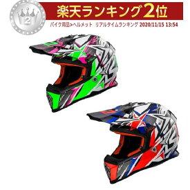 【2XS〜3XL】LS2 FAST MX437 STRONG Helmet オフロード モトクロス ヘルメット ファスト ストロング 大きいサイズ 小さいサイズ かっこいい