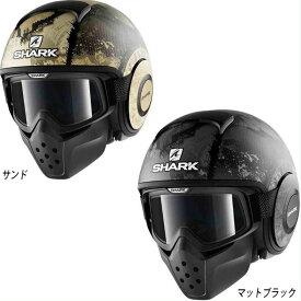 【1/15 P7倍】Shark シャーク Drak Evok Mat Jet Helmet 2018 ジェットヘルメット オシャレ オープンフェイス マスク ゴーグル バイク ツーリングにも ダラク マット フランス 【サンド】【マットブラック】かっこいい おすすめ 街乗り