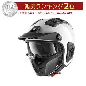 【1/15 P7倍】Shark シャーク X-Drak Blank Jet Helmet 2018 ジェットヘルメット オシャレ オープンフェイス バイク ツーリングにも Xダラク ブランク 【白】かっこいい おすすめ 街乗り