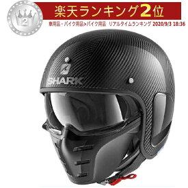 【1/15 P7倍】【カーボン】Shark シャーク S-Drak Jet Helmet 2018 ジェットヘルメット オシャレ オープンフェイス バイク ツーリングにも Sダラク 【黒】かっこいい おすすめ 高級 街乗り