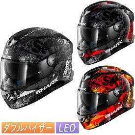 【ダブルバイザー】【LED】Shark シャーク Skwal 2 Nuk´Hem White LED Helmet 2019モデル フルフェイスヘルメット サンバイザー バイク ツーリング スクォール2 かっこいい おすすめ【3色カラー】【AMACLUB】 街乗り
