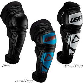 LEATT リアット EXT KNEE & SHIN GUARD 2019モデル オフロード モトクロス ニー&シンガード ニー プロテクター 膝 脛 すね プロテクション おすすめ(ブラック)(フュエル/ブラック)(ホワイト/ブラック)(AMACLUB)