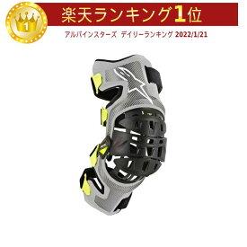 ALPINESTARS アルパインスター Bionic-7 Knee Protectors 2019モデル ニープロテクター 左右セット ニーブレース 左右セット 膝 保護 プロテクター オフロード モトクロス プロテクション バイク バイオニック7 アウトレット(グレイ/イエロー)(AMACLUB)