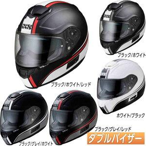 【ダブルバイザー】IXS イクス 215 2.0 フルフェイスヘルメット サンバイザー バイク ツーリングにも かっこいい おしゃれ おすすめ(5色カラー)(AMACLUB) 街乗り