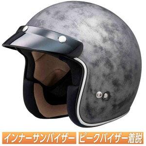 【バイザージェット】IXS イクス 77 2.3 ジェットヘルメット オープンフェイス サンバイザー ピークバイザー着脱 バイク ツーリング かっこいい おしゃれ スイス(マットグレイ)(AMACLUB)