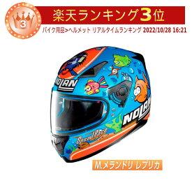 Nolan ノーラン N60-5 Gemini Replica M. Melandri Aquarium フルフェイスヘルメット バイク レーシング ツーリングにも かっこいい ジェミニ レプリカ ストーナー アクアリウム イタリア アウトレット(ブルー/オレンジ/ホワイト)(AMACLUB) 街乗り