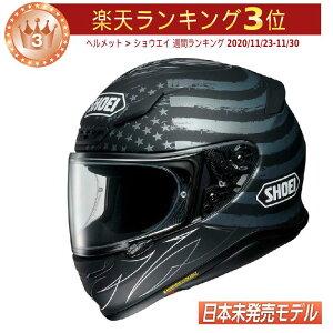 【日本未発売モデル】SHOEI ショウエイ RF-1200 DEDICATED フルフェイスヘルメット 米国モデル Z-7 バイク ツーリング デディケイテッド(TC5MATTE)(AMACLUB) 街乗り