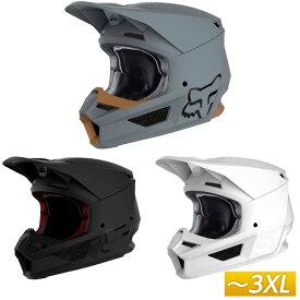 FOX フォックス V1 MATTE 2020モデル モトクロスヘルメット オフロードヘルメット バイク かっこいい マット おすすめ(ストーン)(マットブラック)(ホワイト)(AMACLUB) 街乗り
