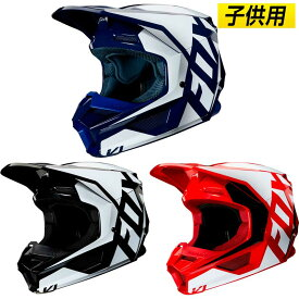 【子供用】FOX フォックス V1 PRIX 2020モデル キッズ ユース モトクロスヘルメット オフロードヘルメット バイク かっこいい ガールズにも プリ おすすめ(ネイビー)(ブラック)(フレームレッド)(AMACLUB)