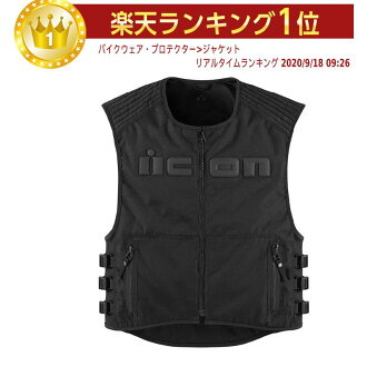 In the icon icon Brigand Vest racing-to-ring buggy baby strike protector riders bike outlet