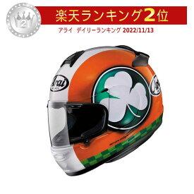\8/5(水)限定★実質30%クーポン発行中/Arai アライ Vector-2 Blarney Graphics Helmet フルフェイス ヘルメット オンロード ヴィクター 2 日本未発売モデル Kawasaki にも 【AMACLUB】