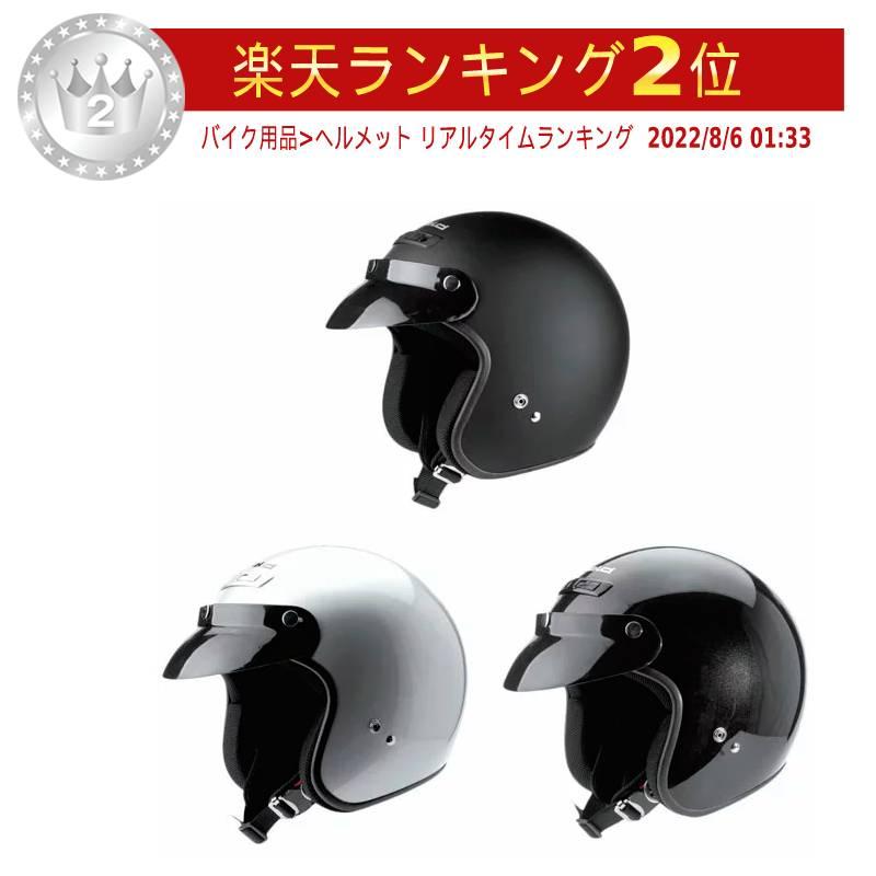 【2XS〜3XL】Held ヘルド Rune Jet Helmet ジェットヘルメット ドイツブランド オープンフェイス ツーリングにも ライダー バイク ラーン ジェット 小さいサイズ 大きいサイズ あり【厳選】【黒】 【艶消黒(マットブラック)】【黒銀】【AMACLUB】