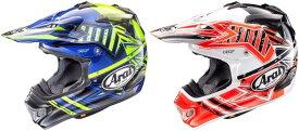 【日本未発売モデル】Arai アライ MX-V Star Helmet ヘルメット オフロード モトクロス ヘルメット 【青黄】 【白オレンジ】【AMACLUB】 おすすめ