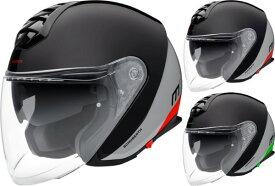\実質40%クーポン発行中★1/25(月)限定/Schuberth M1 Gravity Jet Helmet フルフェイス・ジェットヘルメット オシャレ オープンフェイス ダブルシールド システムヘルメット 【AMACLUB】【かっこいい】