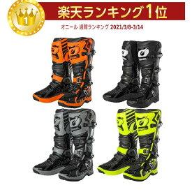 Oneal RMX Motocross Boots 2019モデル モトクロス オフロード ブーツ【黒】【黄】【グレー】【オレンジ】【AMACLUB】【かっこいい】