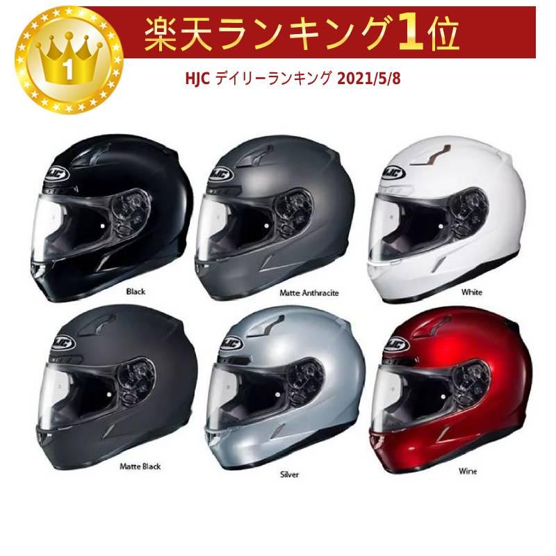 【5XLまで】HJC エイチジェイシー CL-17 Helmet ヘルメット レーシング フルフェイス ライダー バイク バイカー ツーリングにも 大きいサイズ ビッグサイズあり 【黒】【艶消黒】【白】【銀】【艶消炭】【赤紫】【AMACLUB】