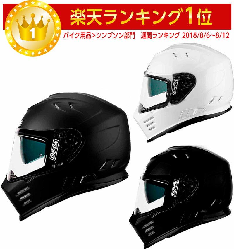 【ダブルバイザー】SIMPSON シンプソン Venom Helmet 2017(2018継続)モデル フルフェイス ヘルメット サンバイザー ツーリング レーシング バイク用 ヴェノム  アウトレット 白 黒 マットブラック【AMACLUB】