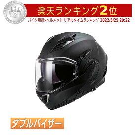 \実質50%クーポン発行中★12/5(土)限定/【ダブルバイザー】LS2 エルエスツー FF900 Valiant II Noir フルフェイスヘルメット ヘルメットライダー バイク ツーリングにも かっこいい おすすめ (AMACLUB)
