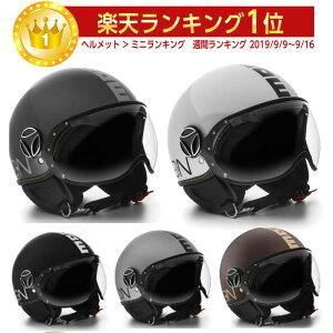 【ダブルバイザー】【2XSから】MOMO DESIGN モモデザイン FGTR EVO ヘルメット ファイター エヴォ ジェットヘルメット オシャレ バイクにも バイク かっこいい街乗り イタリア