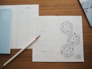 パスワードノートORD ID&パスワード管理 持ち歩きに便利な手帳サイズ。