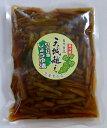 わさび茎醤油漬け 伊豆産わさび茎使用200g お徳用袋入り