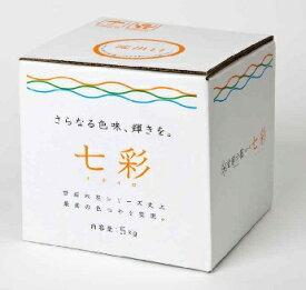 肥料 リン酸 カルシウム 色づき ミカン リンゴ イチゴ ブドウ 柿 糖度【赤色発色剤 七彩(ナナイロ)5kg箱】