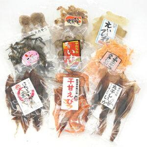 【豪華9袋セット!!メール便】珍味福袋セット 大人気珍味!! 大人の福袋