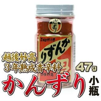 """看到巫部 Twitter 小 57 g""""新潟越后妙高纪念品 3 年老化香料调味"""