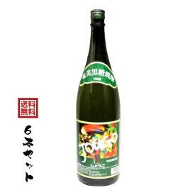 【送料無料】【焼酎】【黒糖酒】【贈答用】黒糖焼酎 じょうご 25度 瓶 1800ml6本入