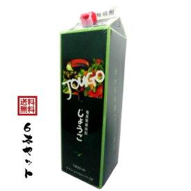【送料無料】【焼酎】【黒糖酒】黒糖焼酎 じょうご 25度 紙パック 1800ml×6本