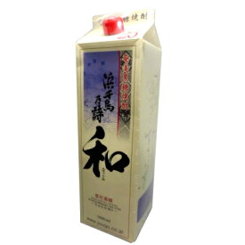 【焼酎】【黒糖酒】【贈答用】黒糖焼酎 浜千鳥乃詩 和 25度 紙パック 1800ml