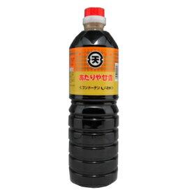 【甘口醤油】あたりや醤油 甘露醤油1L